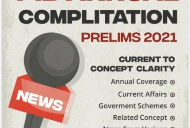 PIB Yearly Compilation (Jan 2020 to March 2021) PDF