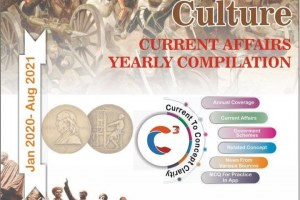 History and Culture Yearly Compilation (Jan 2020 to Aug 2021) PDF